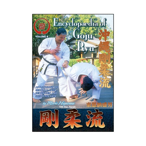 Goju-Ryu Encyclopedia 8 - Higaonna