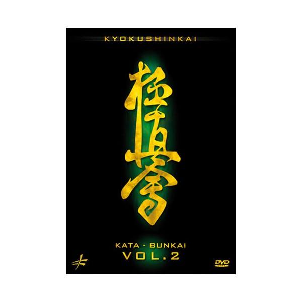 Kyokushinkai Vol.2 : kata supérieurs et Bunkai - B Kron