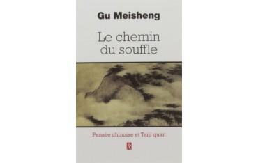 Le chemin du souffle - Gu Meischeng