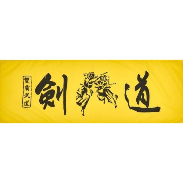 Tenugui, bandeau de tête 34x100cm, JAUNE + calligraphie NOIRE - Chine