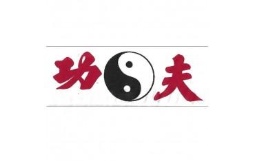 "Bandeau ""Yin Yang"", 122 x 5,5 cm - Blanc"
