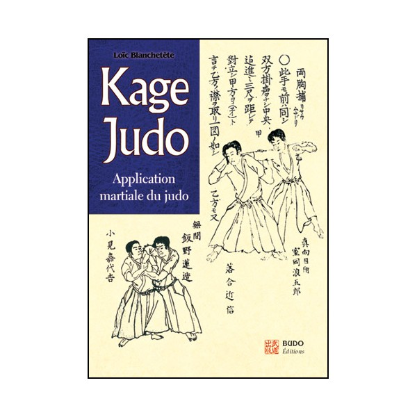 Kage Judo applications martiales- L Blanchetête