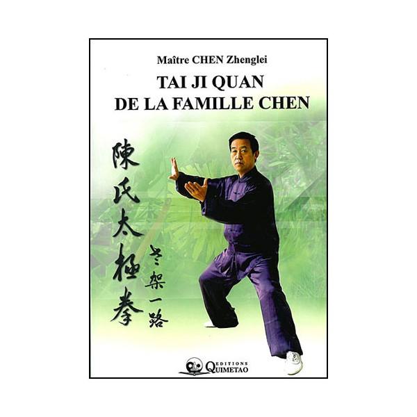 Tai Ji Quan de la famille Chen - Chen Zhenglei
