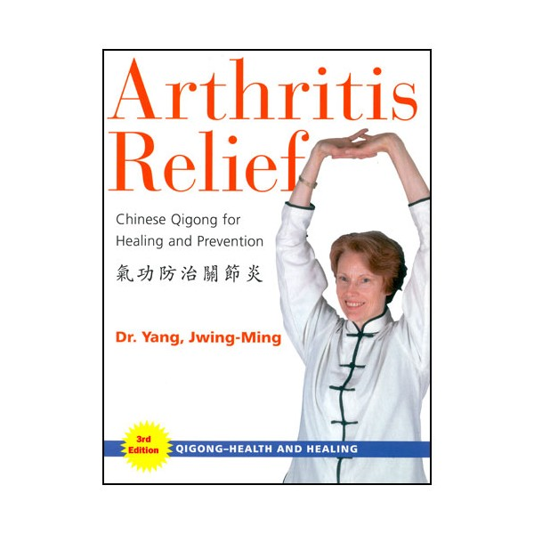 Arthritis Relief, Chinese Qigong for Healing & prevention - Yang J.M.
